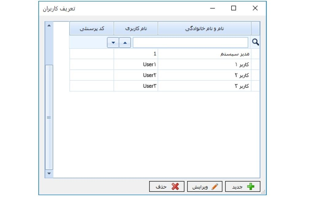 pana-payam-software