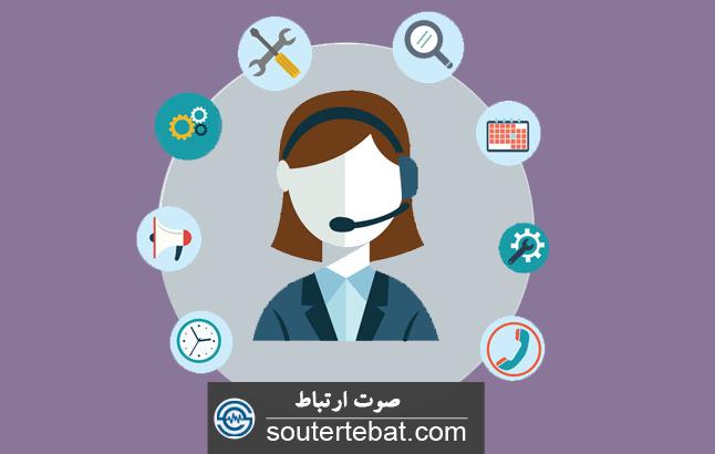 قابلیتهای سیستم ضبط مکالمات تلفن