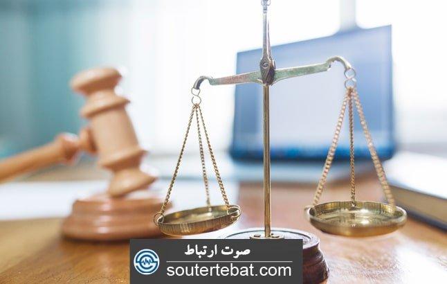 کاربرد ضبط کننده مکالمه در دادگاه