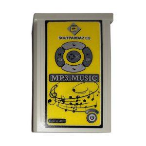دستگاه موزیک سرویس بهداشتی